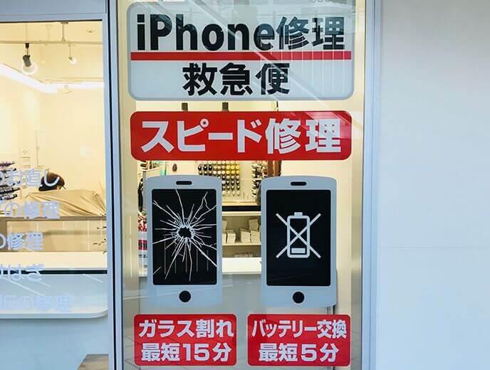 横浜ベイクォーター店の店舗イメージ