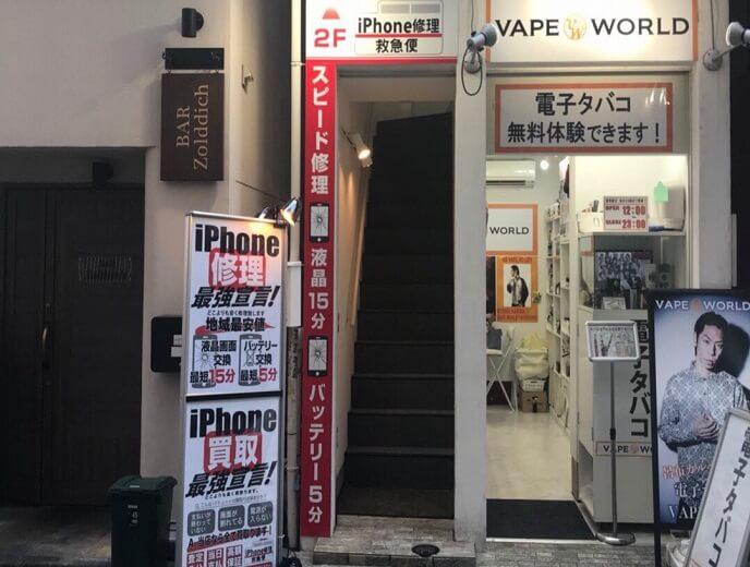 立川店の店舗イメージ